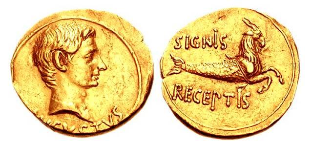مسكوكات الامبراطور والقيصر اغسطس  RIC_0521