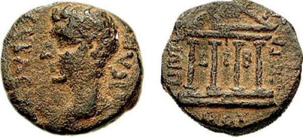 مسكوكات الملك هيرودس فيلبس الثاني Hendin_532