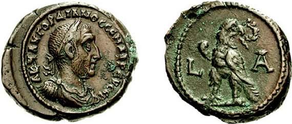 مسكوكات ألامبراطور غرديان الاول او غورديا الاول Milne_3302