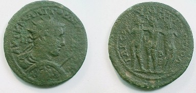 مسكوكات الامبراطور غورديان الثالث _tarsos_AE38_SNGCop_389