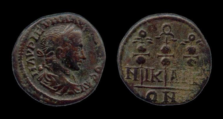 AE18 Provincial, ceca de Nicea. _nicaea_AE20_BMC_103