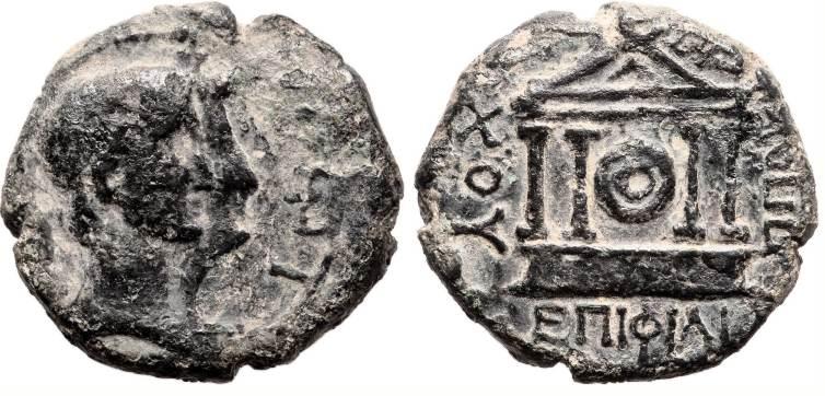 مسكوكات الملك هيرودس فيلبس الثاني RPC_4951