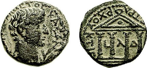 مسكوكات الملك هيرودس فيلبس الثاني Hendin_538