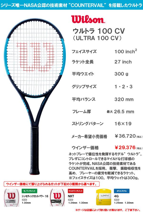 Wilson Ultra Tour - Pagina 2 Tpc9100-2