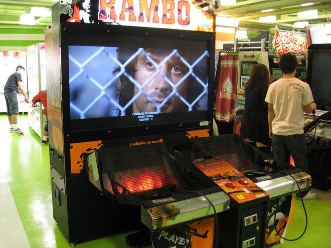 Adaptations Cinéma en Jeux Vidéo Rambo