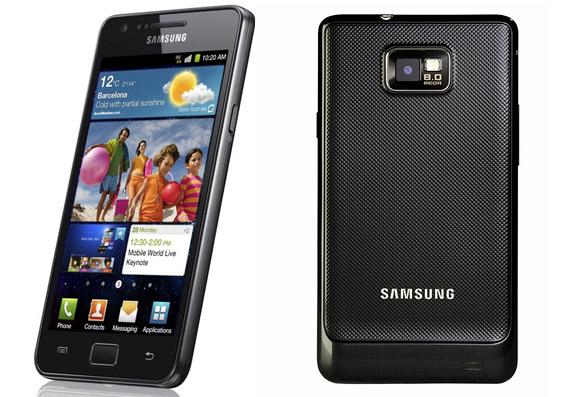 اجمل هواتف samsung  Samsung-galaxy-s-ii-4