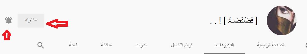 منتديات الدعوة المستجابة Q0262682