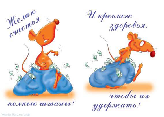 Поздравляем с Днем Рождения Викторию Зайцеву! Shtany