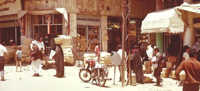 """MZ 250 """"Irak"""" - Page 2 Einkaufstrasse"""