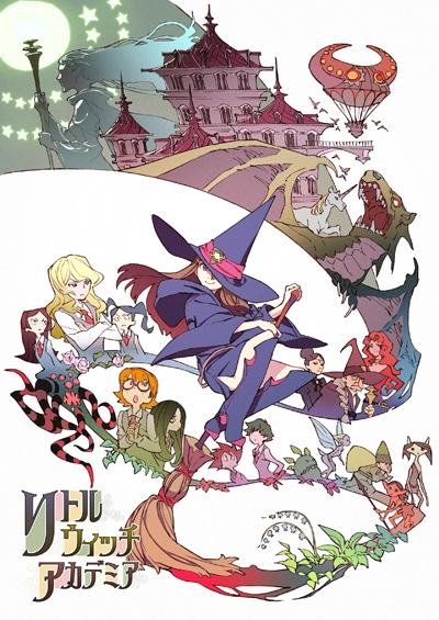 Академия ведьмочек / Little Witch Academia (2013) 1
