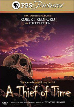 Похититель времени / A Thief Of Time (США, 2004) 1