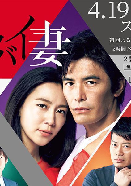 Сериалы японские - 6  - Страница 5 1