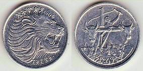 Etiopía, 1 Céntimo, 1969 (1977 era cristiana). 65-43