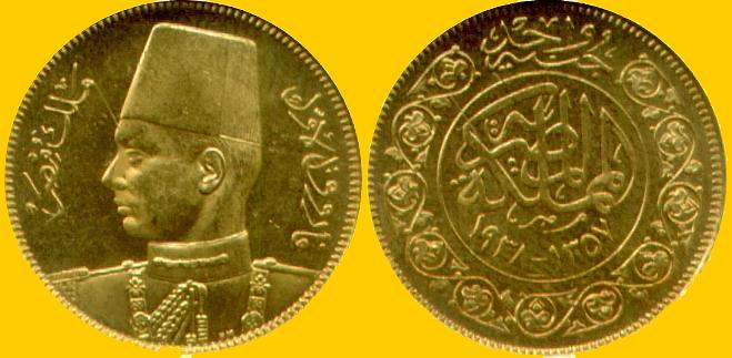 مسكوكات الملك فاروق Egypt%201938%20100%20P