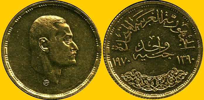 مسكوكات الزعيم جمال عبد الناصر  Egypt%201970