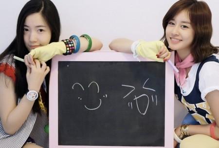 T-ara kết nạp thành viên mới và thay leader 100718musik4Taraanh009