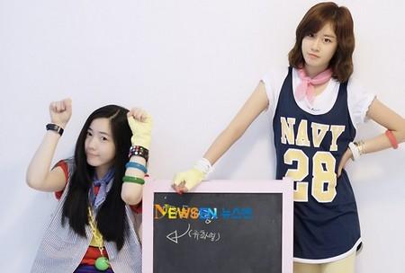T-ara kết nạp thành viên mới và thay leader 100718musik4Taraanh011