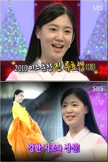 T-ara kết nạp thành viên mới và thay leader 100718musik4Taraanh013