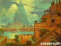عجائب الدنيا السبع 2-7