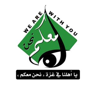 اقترح بسيط...... ادخلوا جميع أعضاء المنتدى Gaza_ma3akom