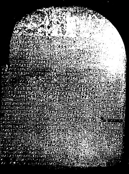 The Victory Stele of Piankhy Victory%20stele%20of%20Piankhy