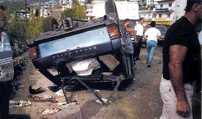 ماذا تتصرف عند وقوع حادث سير؟ CarAccReact4L