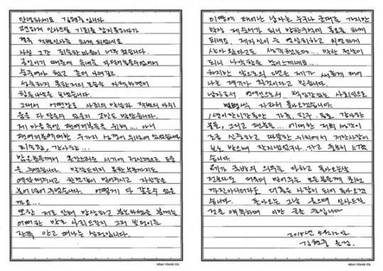 ❄Ледыш❄ Ким Хен  Джун / Kim Hyun Joong  - Страница 6 2015051401001319400090281_99_20150513021504
