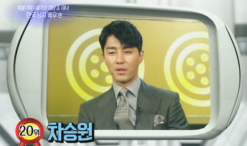 бесТОЛКовые  ↓ рейтинги ↑ - Страница 2 Cha-Seung-Won