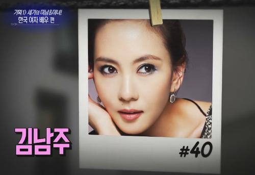 бесТОЛКовые  ↓ рейтинги ↑ - Страница 2 Kim-Nam-Joo