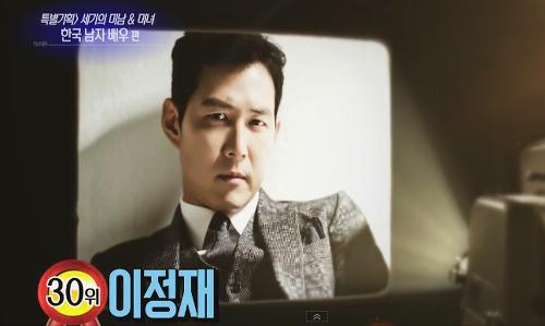 бесТОЛКовые  ↓ рейтинги ↑ - Страница 2 Lee-jung-Jae