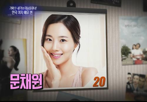бесТОЛКовые  ↓ рейтинги ↑ - Страница 2 Moon-Chae-Won