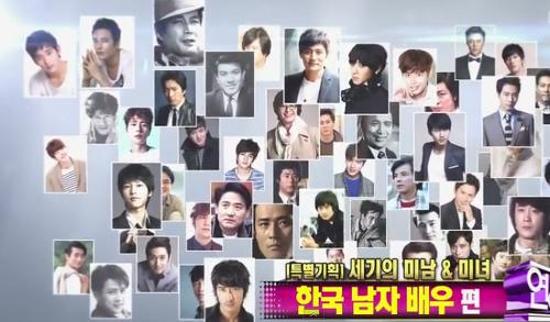 бесТОЛКовые  ↓ рейтинги ↑ - Страница 2 Most-beautiful-Korean-actors