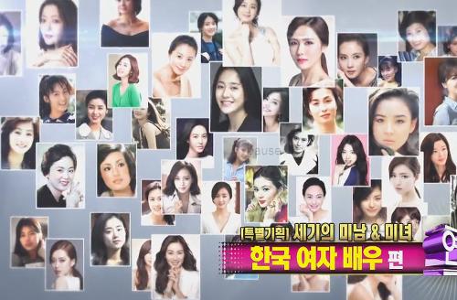 бесТОЛКовые  ↓ рейтинги ↑ - Страница 2 Most-beautiful-Korean-actresses