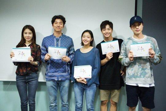 Кон Ю / Gong Yoo ♥ We love Ю - Страница 17 Kim-go-eun_1472691384_g1