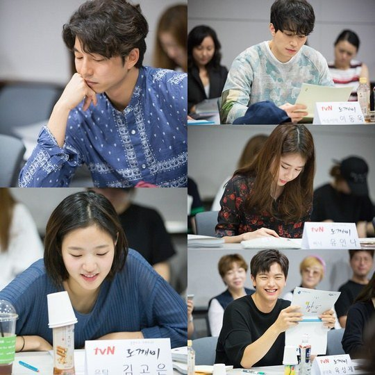 Кон Ю / Gong Yoo ♥ We love Ю - Страница 17 Kim-go-eun_1472691385_g