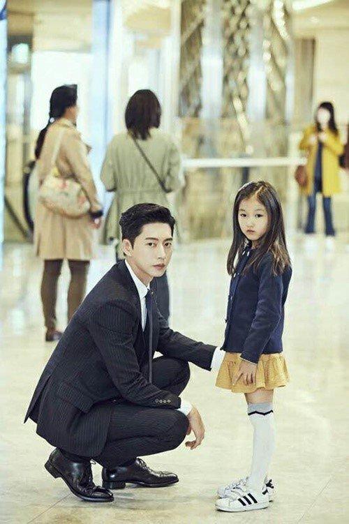 Пак Хэ Чжин | Park Hae Jin | наш Маняш - Страница 9 Park-hae-jin_1479866598_a1