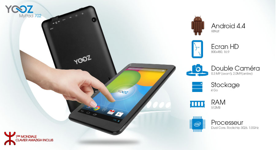 :فلاشـات: firmware YOOZ MyPad 702 Mypad702-config