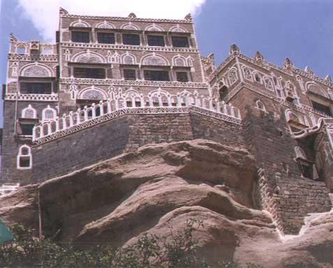 اليمن كما تحب أن تعرف 2