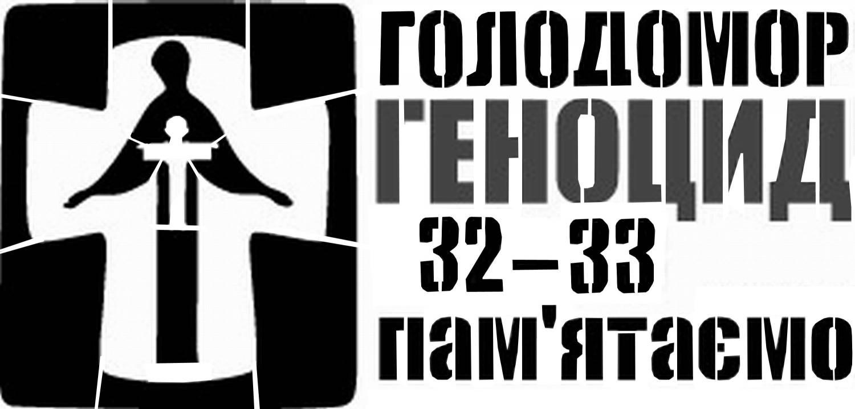 Holodomor en Ukraine le génocide par la faim; très peu connu 86239143