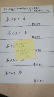 YUI Diary (2012.06.11) — It's sunny today 2012.06.08-YUI-Diary