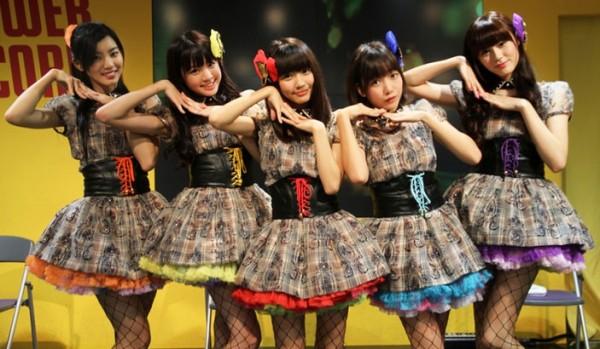 """AKB48 >> Single """"#Sukinanda"""" Yumemiru-600x349"""