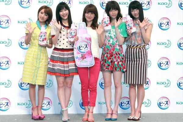 "AKB48 >> Single ""#Sukinanda"" - Página 2 Akbkao-600x400"