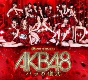 """AKB48 >> Single """"#Sukinanda"""" - Página 4 Pachinko2-300x272"""