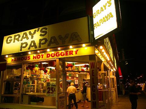 Chez Gray's Papaya (p.v. Ambush Bug) Ny_grays_papaya_hot_dogs_1_162