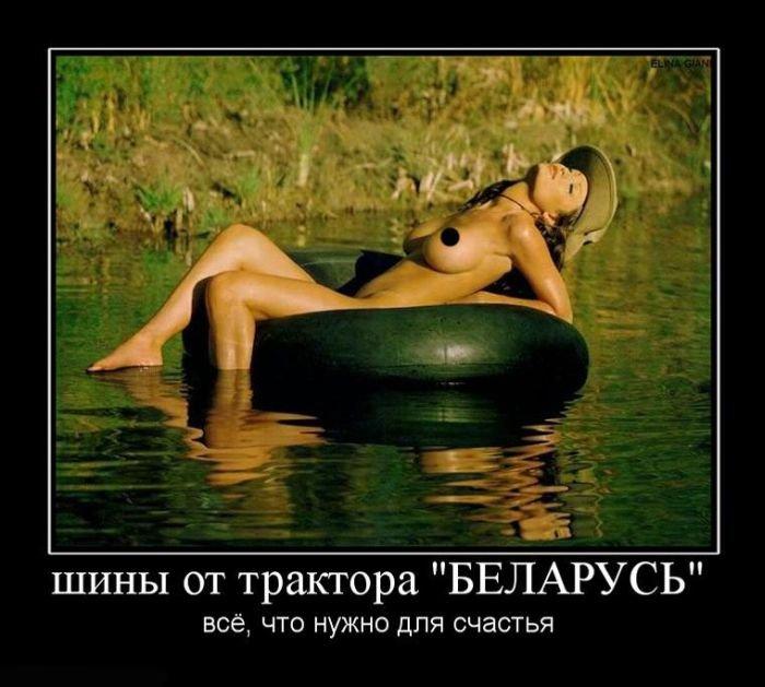 Матрас на баллонах - Страница 4 Pjatnichnye_demotivatory_130_foto_46