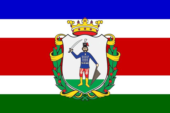 Teritorijalna veksilologija i heraldika Srbije Ada-zastava