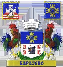 Teritorijalna veksilologija i heraldika Srbije Barajevo-grb-veliki
