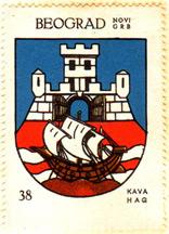 Teritorijalna veksilologija i heraldika Srbije Beograd-kava-hag