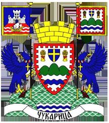 Teritorijalna veksilologija i heraldika Srbije Cukarica-grb-veliki