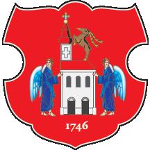 Teritorijalna veksilologija i heraldika Srbije Indjija-grb